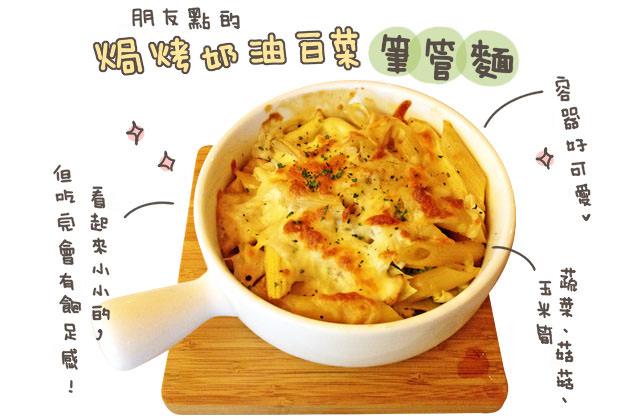 [台北] 根本就是音樂餐廳~穀果義國蔬食|台大公館商圈 (已轉手經營