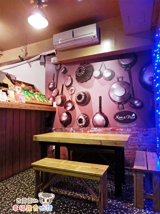 [台北] 義式料理 披薩「Naan & Pizza」南機場店