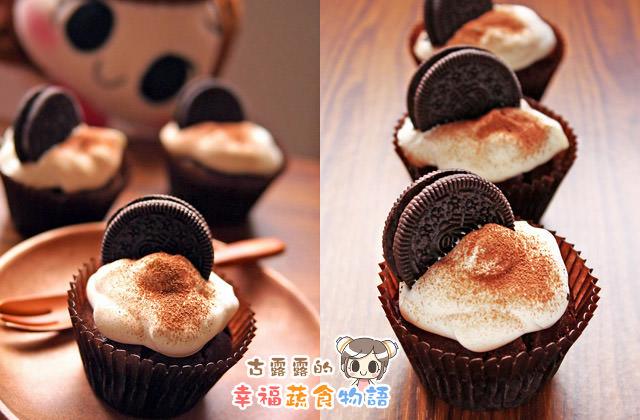 露露日常料理 ▌擠上鮮奶油的巧克力杯糕,無蛋甜點!