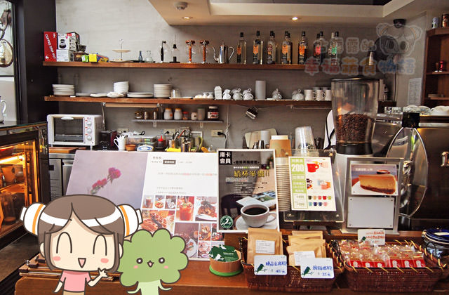 [台北] 庫卡咖啡 KOOKA COFFEE 崇尚地球綠色環保 無肉咖啡店