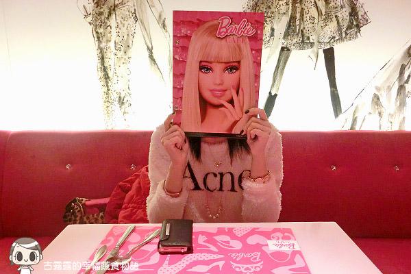 [台北] Barbie Cafe 芭比時尚主題餐廳.咖啡館 (葷素 已歇業