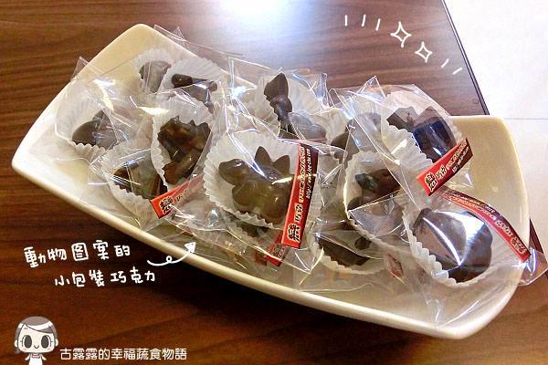 造型上也很有巧思的製作出像是玫瑰小動物等變化款, 全素巧克力不只健康美味,連外型也誘人  坐定位後店家奉上巧克力試吃品(漫畫圖2), 包裝起來的長條巧克力是薑果口味,薑味很明顯, 其他為蘋果乾及80%的芒果乾巧克力,最下方是70%生巧克力,對了這個要先品嚐喔。  買了小動物造型巧克力,這種好像是一顆10元吧, 內用可自己挑選圖案,外帶的話款式就隨機, 我選了可愛的小鴨鴨,挑選時記得手要拿袋子的角落,別直接碰觸到巧克力影響溫度喔。   堅果加有機玫瑰花瓣鬆餅$100 仔細看這現做鬆餅跟一般的哪裡不