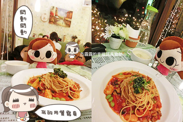 [新北] 新莊貓咪不吃魚 蔬食簡餐咖啡餐廳 (已歇業