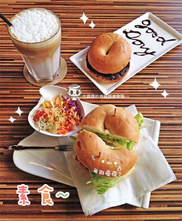 [台中] 愛故事多 El Gusto|輕食咖啡館 (已歇業