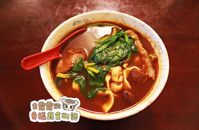 [台北] 跨年夜的美味晚餐〔素食茄汁牛肉麵店〕~象山看101煙火