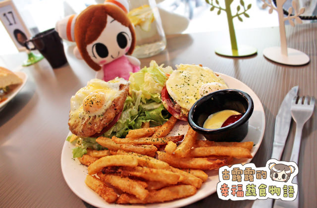 [新北] 就算排隊也要吃!瞇瞇眼美式蔬食餐廳
