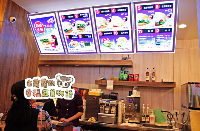 [新竹] 讓人驚訝的 Vegeter維珍特,根本素食版麥當勞!(2015.6補照