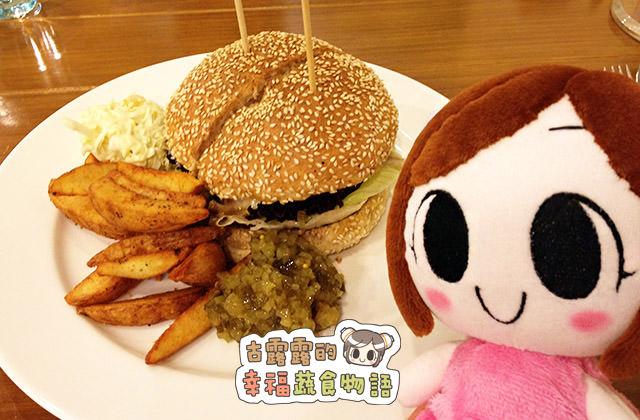[台北] 讓人肚子餓的菜單~有哆創意蔬食洋食舘(2015.04補照