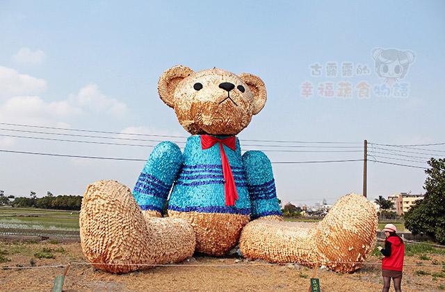 [台中展覽] 台中地景藝術節,隱藏另一種訊息的「迷失小熊」