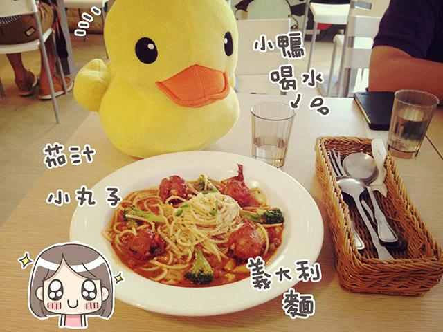 [桃園] 中原烈日LAZY比利時鬆餅cafe 午茶