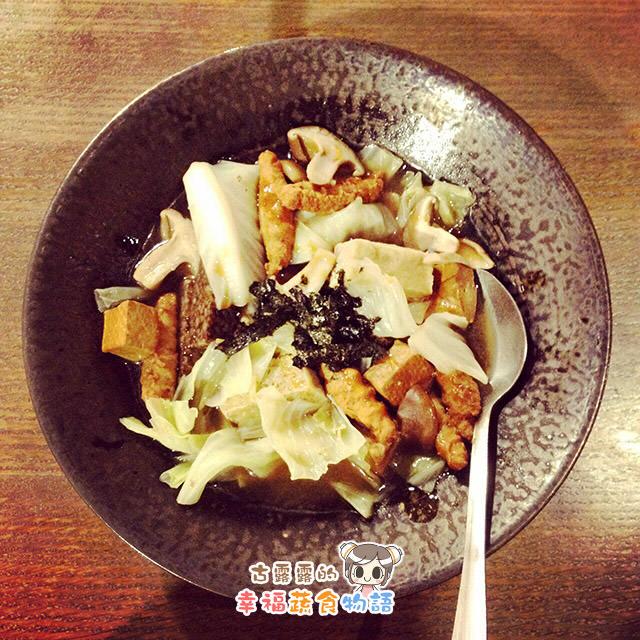 [台北] VEGE CREEK 蔬河|都是愛吃的蔬菜口水潰堤啦!