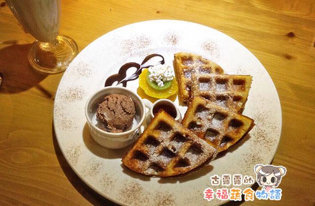 [台北] 蘇菲花園 浪漫的歐式純素下午茶 (已歇業