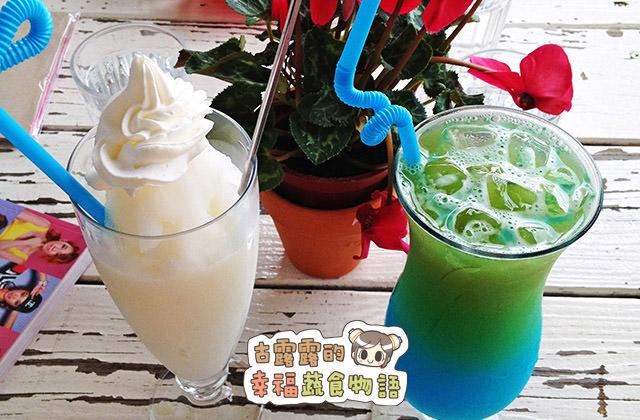 [新北] 三芝淺水灣.輕輕吻 Bésame Café (葷素.附看山小望海大跨年照