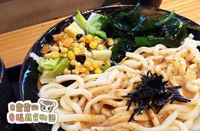 20151105台北井町002