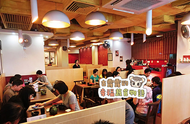 [香港] 素食一家 Veggie Family 光是用想像的就能再多一碗白飯