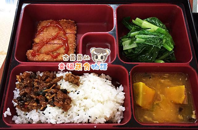 [高雄] 親園健康素食餐飲 搭計程車來吃飯=.= (已歇業
