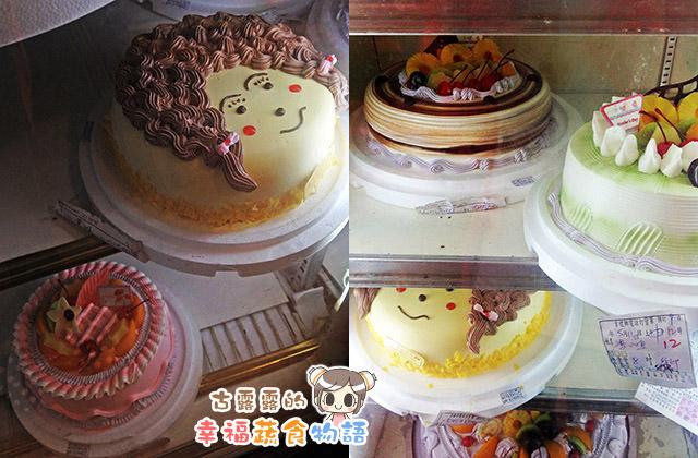 [新北] 吉禮鄉素食西餅屋.有可愛卡通造型蛋糕 (近陳師兄素肉圓