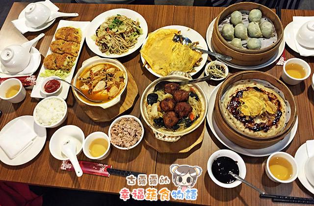 [台北] 毫光回田蔬苑|自助餐升級合菜佳餚