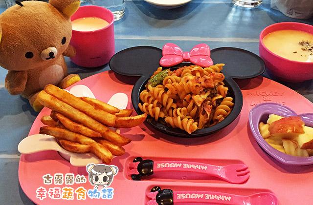 [桃園] 義想樹蔬食廚房|讓人興奮的迪士尼兒童餐!小朋友肯定愛慘