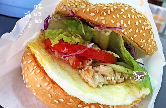 [新北] 小滿素食早餐舖 早午餐 已經變常客了 (純圖