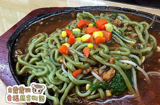 [桃園] 愛化蔬食館 簡單卻很美味|龜山 (已歇業