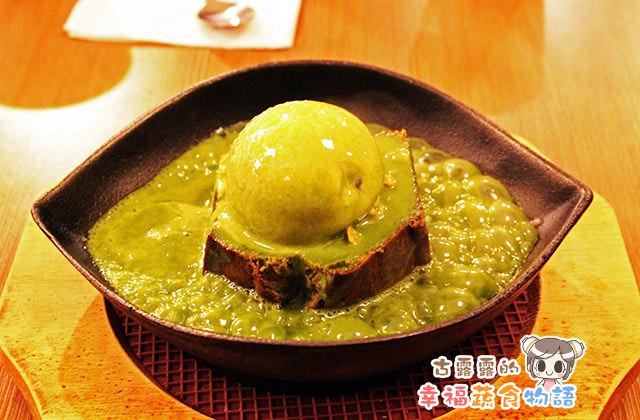 [台北] 和茗甘味處.啪滋作響的鐵板抹茶熱蛋糕 (影音