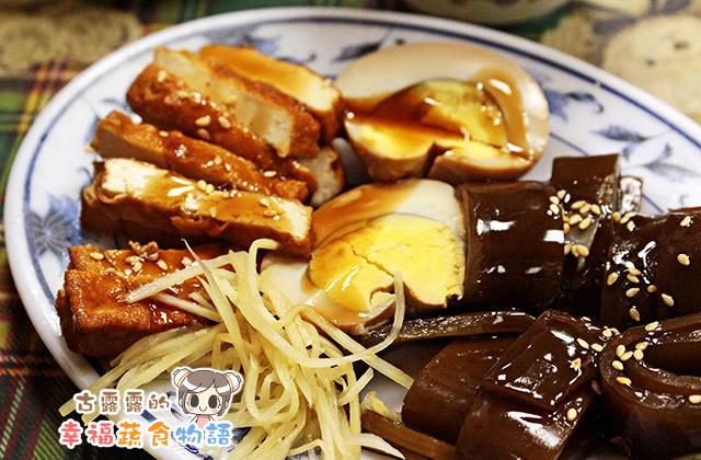 [台北] 大肚熊養生飲品店 素食餐飲 省荷包吃飽飽