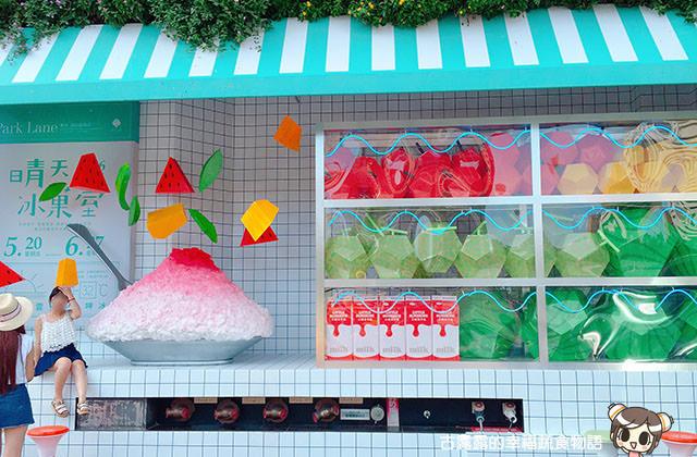 [台中景點 晴天冰菓室.勤美誠品綠園道
