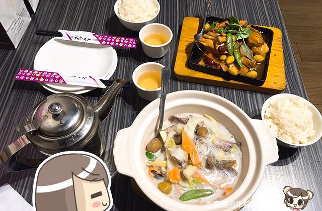 [台北] 行門行素|泰式蔬食料理、桌菜 (已歇業