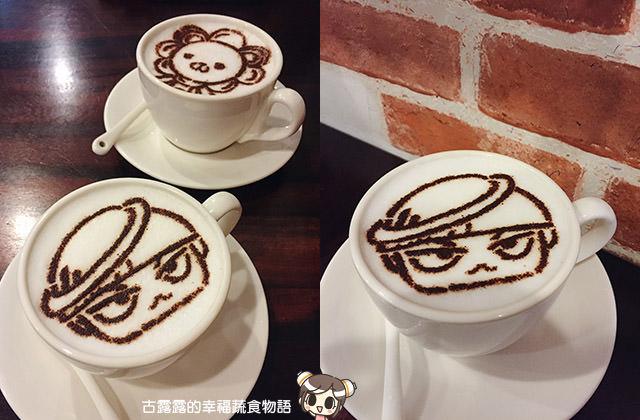 [新北] ZOo Café -入咖啡|不限時 有wifi (影音
