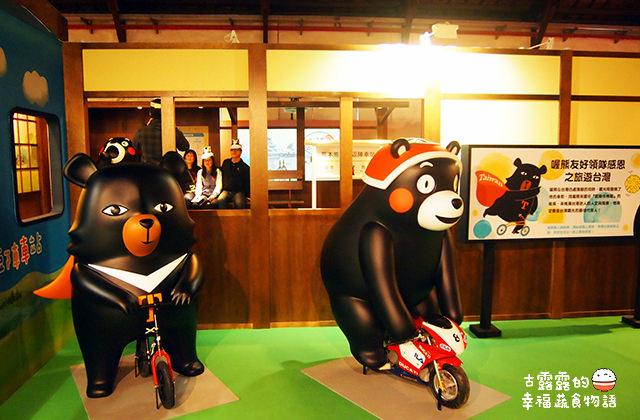 [台北展覽] 呆萌熊本熊「棒棒熊本縣,熊好來逗陣展」酷MA萌