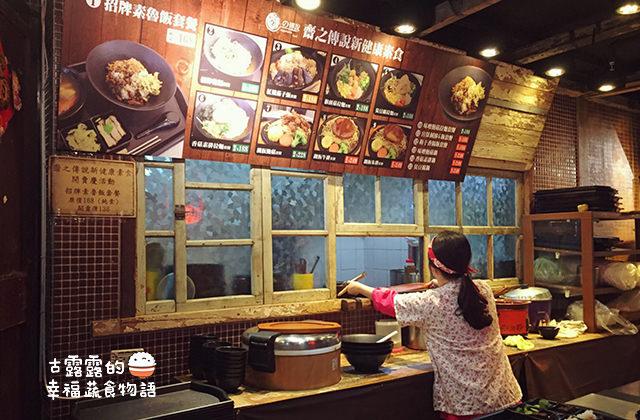 [新北] 齋之傳說 吃鐵板料理|板橋大遠百 大食代 (影音