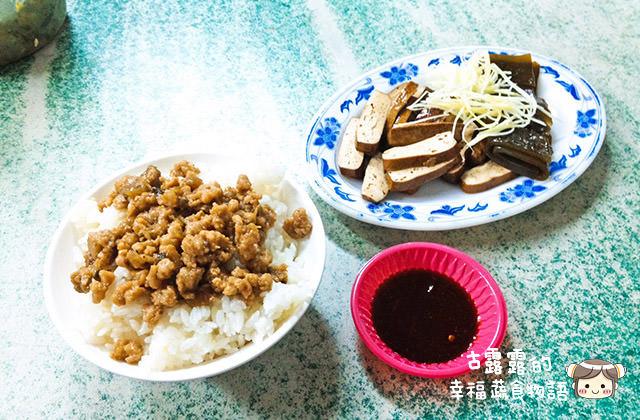 [新北] 素食紅燒麵 新莊化成路 素食銅板小吃