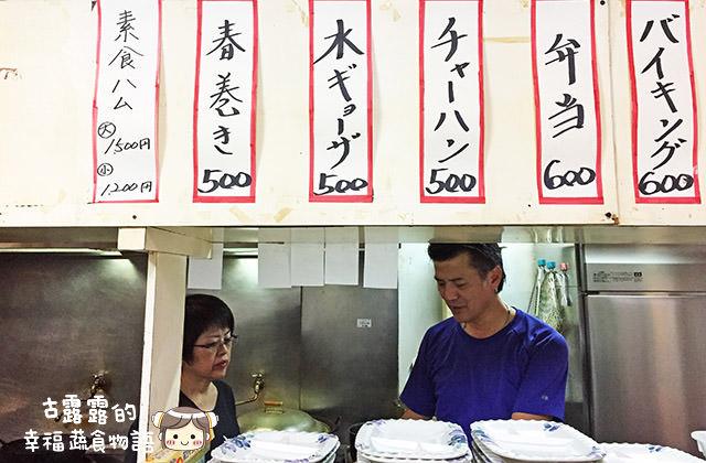 [日本沖繩] 金壺食堂 台灣素食料理 沖繩那霸市 近國際通
