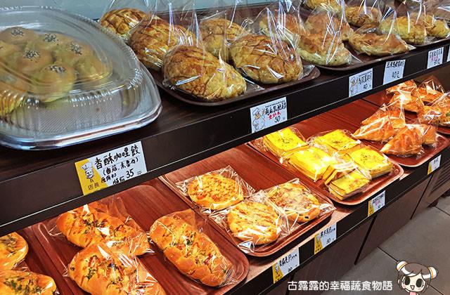 [新北] 慶香園|奶素 蛋奶素 西點麵包店 (已歇業