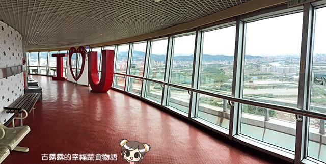 北投焚化廠觀景台|360度景觀台 免費參觀