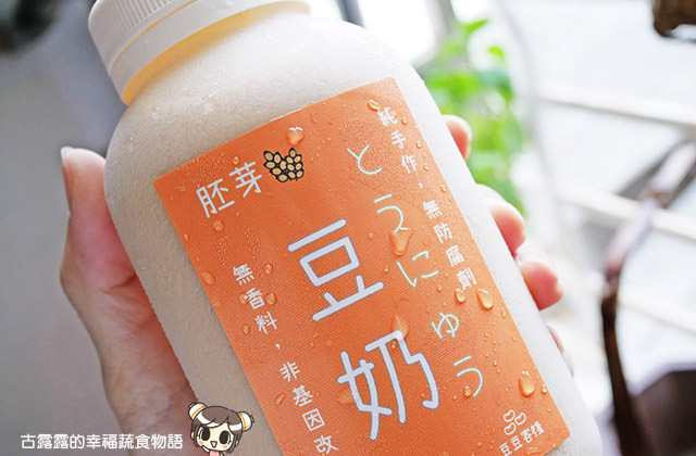 邀稿|豆豆客棧 3倍濃豆漿推薦,一喝上癮!6種口味超級飲品