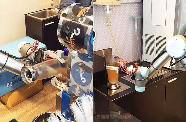 [台北] Babo Arms 珍珠手作自動化茶飲|機器人搖飲料