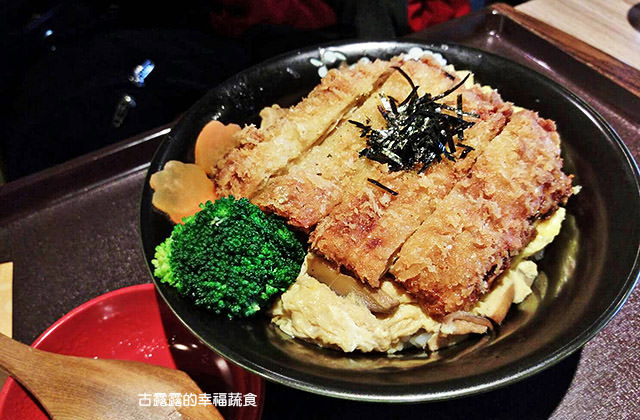 [新北] 宏野不二村 – 親子蔬食餐廳 日式抓周與和服體驗 (改葷素