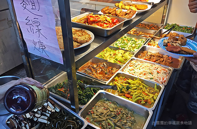 [屏東]養生素食便當店 一個就能吃飽飽的銅板美食
