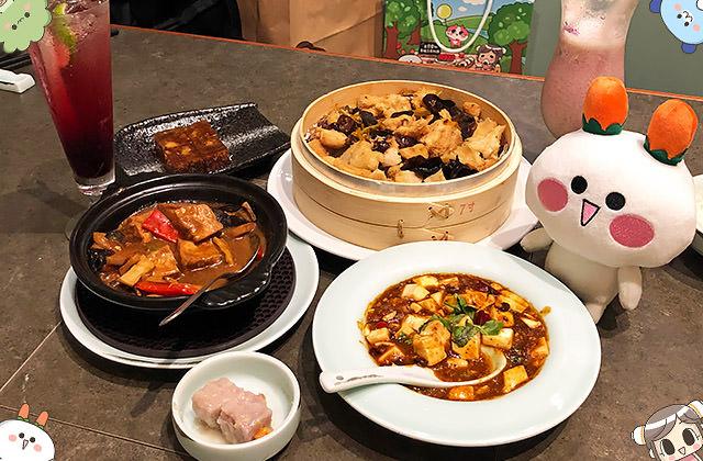 [台北] 心齋 Pure Veggie House – Taiwan 港點|香港知名素食餐廳|微風南山