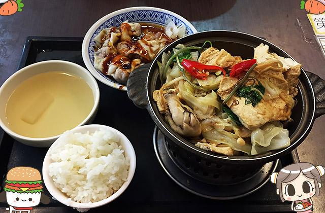 [台南] 慧音素食|中午到晚上都有飯吃!20年老店 素食茶莊