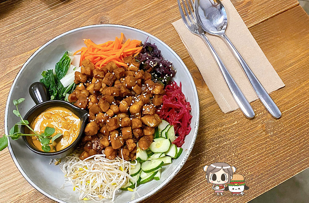 [台北] 全食物小食堂 Plants|植物性飲食 無麩質餐廳 Vegan