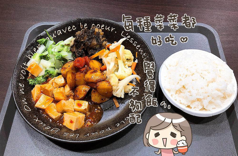 [新北] 信義健康蔬食|香噴噴快炒、炒麵、炒飯|蘆洲素食 近捷運徐匯中學站