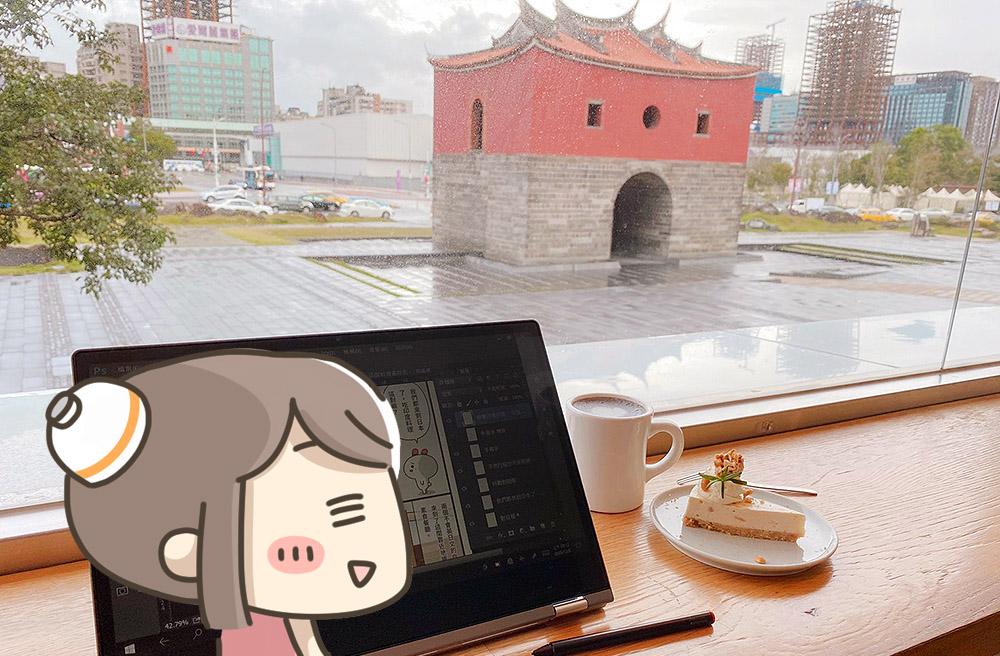 [台北] 純白咖啡館的北門風光|MKCR 山小孩咖啡|漫畫食記