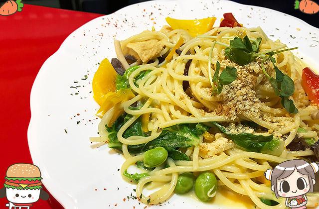 [新北] 甜羅勒素食義式廚房|藍白建築的異國蔬食