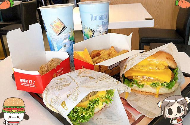 [台北] 扭登和 Newdanhurf 吃起來跟肉一樣的植物肉排!素食界丹丹漢堡|台北松山店