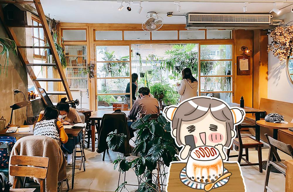 [台北] 赤峰街 IG超夯的人氣老宅茶屋|卜卜商店。器室 – 舊目立屋