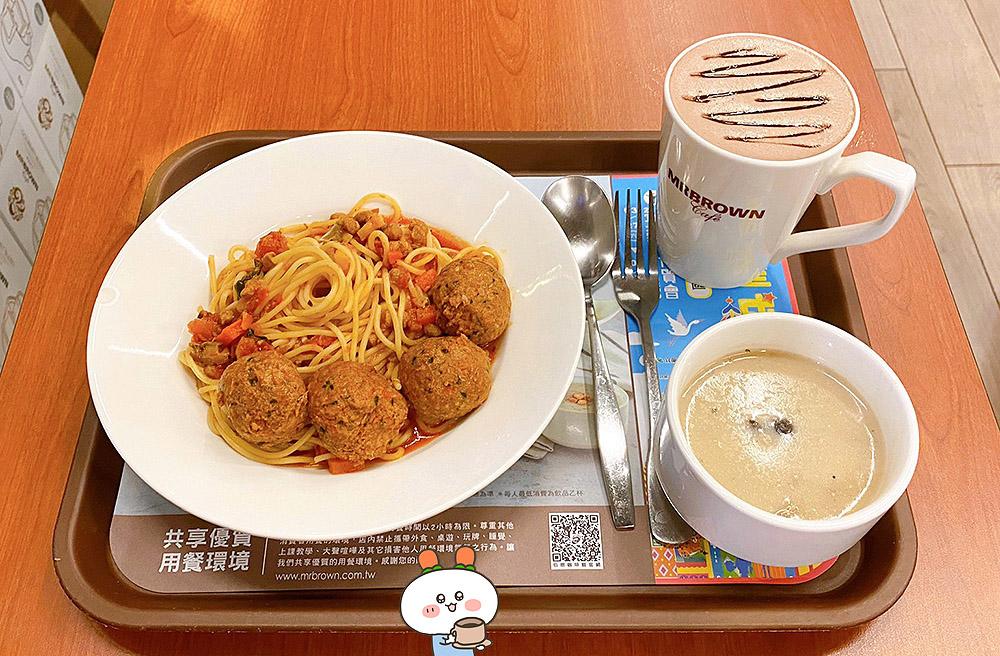 [新北] 蔬食餐點 Mr. Brown Café 伯朗咖啡館|宜蘭頭城 伯朗咖啡城堡|眺望龜山島與海景