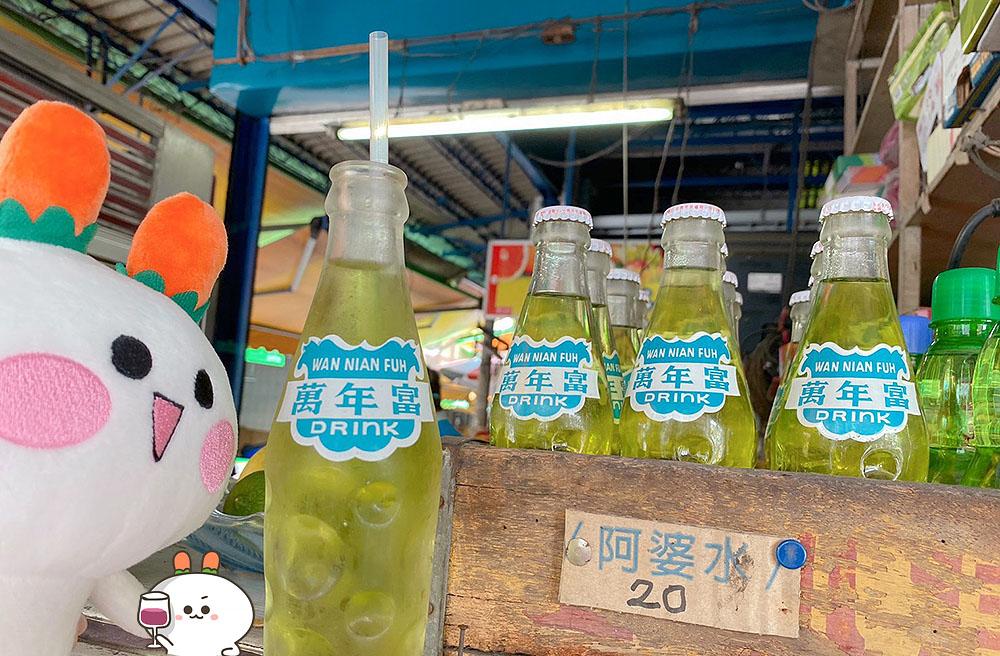 [台南] 你知道「阿婆水」嗎?台南限定的古早味飲料|南青水果商店